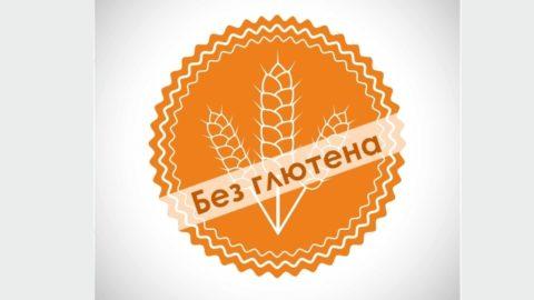 Целиакия: 7 несъедобных продуктов, содержащих глютен