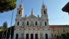 Basilica da Estrela (Базилика-да-Эштрела), фото