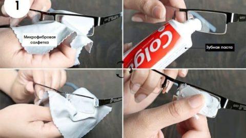 Как удалить царапины с очков — эффективные способы