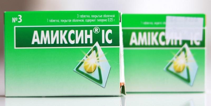 Амексин