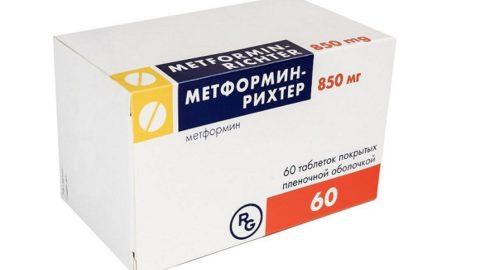 Метформин: инструкция по применению, аналоги, цена и отзывы