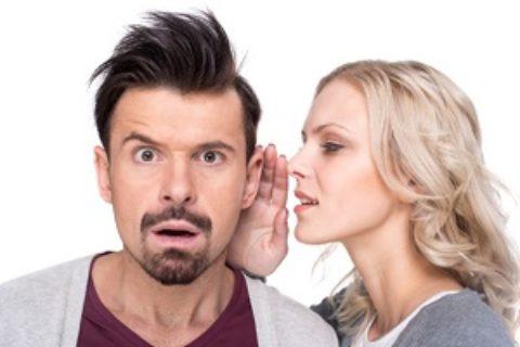 Тест: как сплетничают о вас?