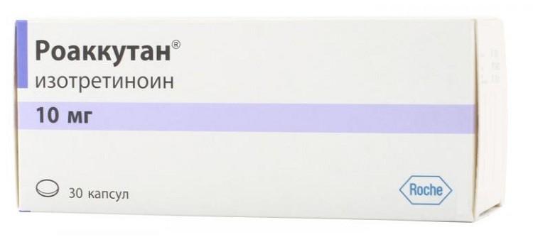 Роаккутан, 10 мг, 30 капсул