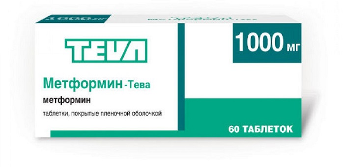 Метфомин-Тева