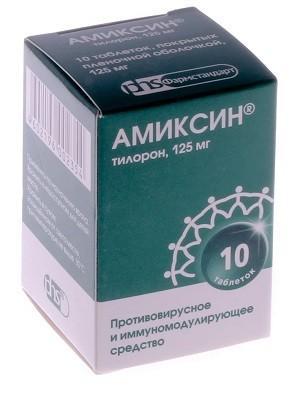 Таблетки Амиксин 125 мг