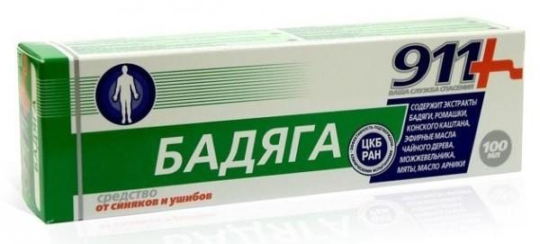 Бадяга