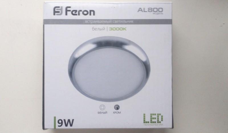 LED светильник Feron