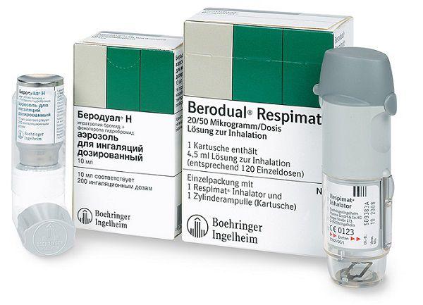 Беродуал - аэрозоль
