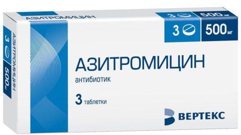 Азитромицин в таблетках, капсулах, порошок: инструкция по применению