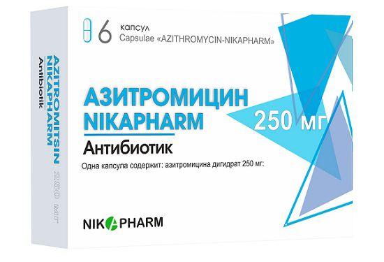 Капсулы Азитромицин