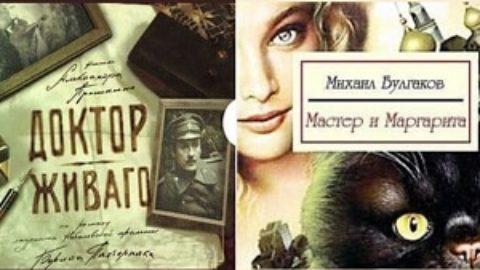 Тест: вы хорошо знаете русскую классическую литературу?