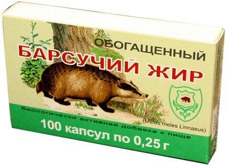 Барсучий жир обогащенный 0,25 г