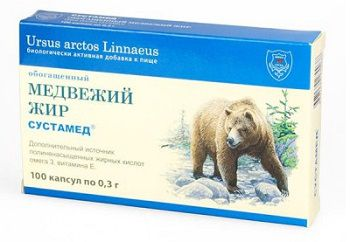 Медвежий жир Сустамед в капсулах