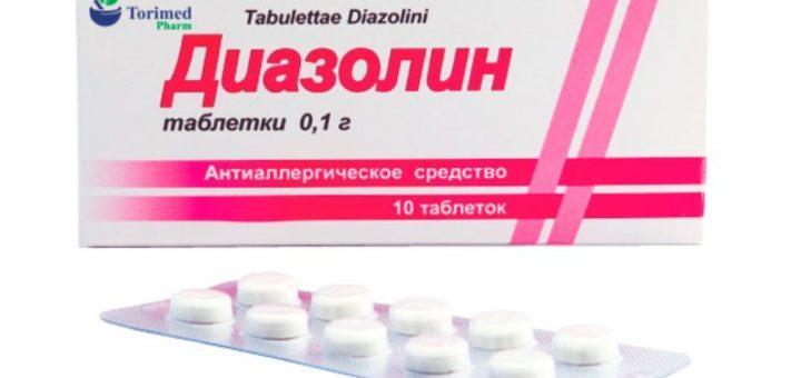 Диазолин сколько дней можно принимать