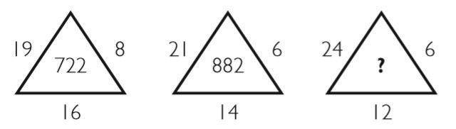 Какую цифру нужно поставить на место вопросительного знака
