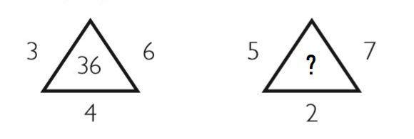 Какое число нужно вписать на место вопросительного знака