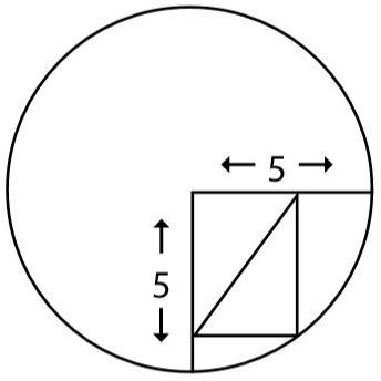 Радиус круга равен 5 сантиметрам. Найдите длину диагонали прямоугольника.