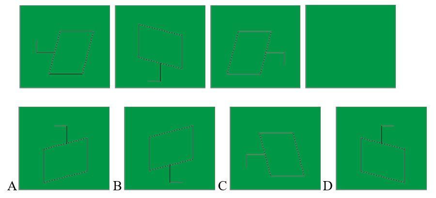 Какая фигура должна быть изображена в пустом квадрате?