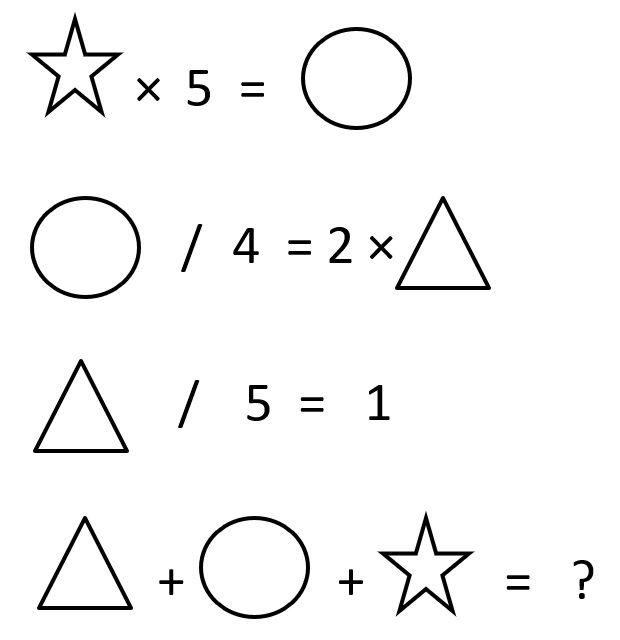 Вычислите правильный ответ.
