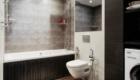 """Фото дизайна ванной комнаты в стиле """"брутализм"""""""